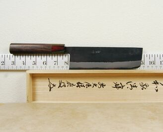 Yamashin Blue #2 Nakiri 165mm