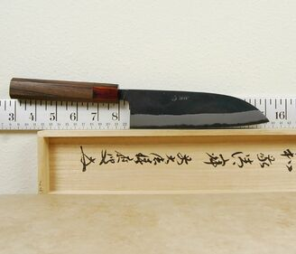 Yamashin Blue #2 Santoku 165mm