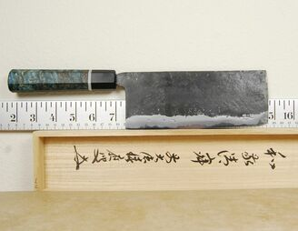 Yoshimitsu AS Tall Nakiri 180mm Custom