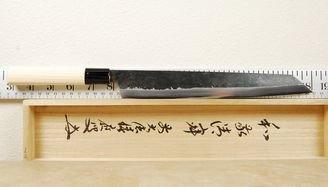 Yoshimitsu Fugen White #1 Kiritsuke 240mm