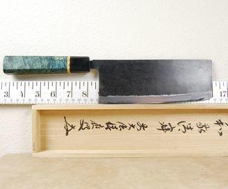 Yoshimitsu Fugen White #1 Tall Nakiri Custom