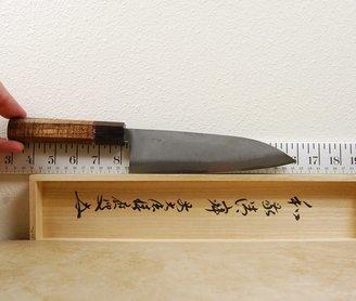 Yoshimitsu Tamahagane 180mm Santoku
