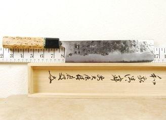 Yoshimune White #1 Nakiri 210mm