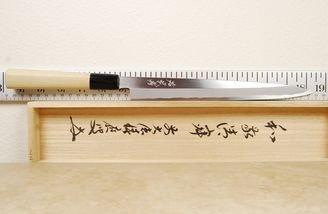 Young Samurai Yanagi 240mm