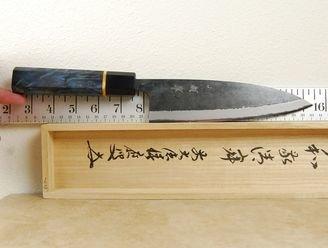 Yusaku Blue #2 Funayuki 180mm Custom