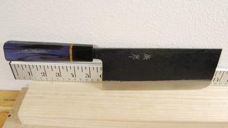 Yusaku Blue #2 Small Cleaver 180mm