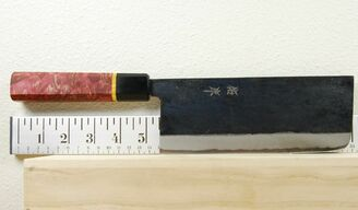Yusaku Blue #2 Small Cleaver 180mm Custom