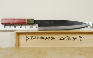 Yusaku Blue #2 Gyuto 240mm Custom