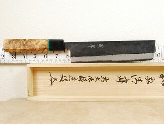 Yusaku Blue #2 Nakiri 180mm Custom