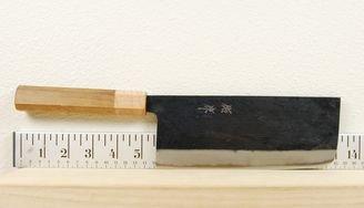 Yusaku Blue #2 Tall Nakiri 180mm