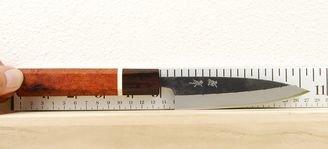 Yusaku Blue #2 Petty 120mm Custom
