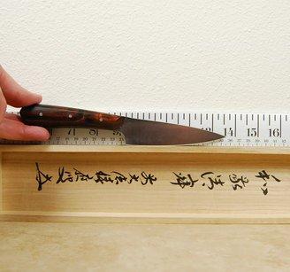 Butch Harner XHP Petty Knife