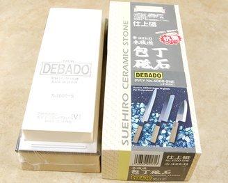 Suehiro Debado 3000x Ceramic Stone