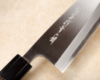 Itsuo Doi Blue Steel Deba 180mm Ebony