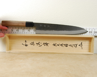 Ebuchi White #2 Gyuto 240mm