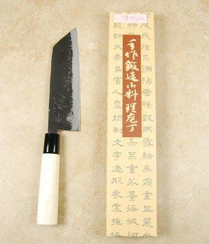 Yoshimitsu Fugen White #1 Bunka 170mm