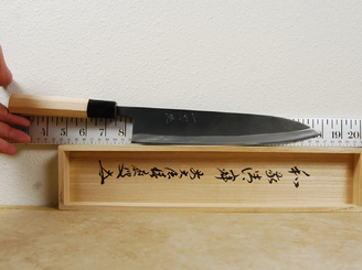 Itto-Ryu White #2 Gyuto 240mm