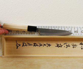 Itto-Ryu White #2 Petty 120mm