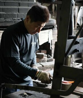 Kanehiro Ginsan Gyuto 210mm