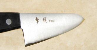Kohetsu Blue #2 Gyuto 210mm