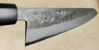 Kohetsu Blue #2 Nashiji Gyuto 240mm