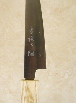Konosuke GS+ Gyuto 240mm Sale