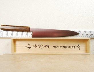 Konosuke HD2 Gyuto 240mm Khii Laurel