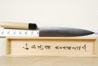 Konosuke GS+ Togatta Gyuto 245mm