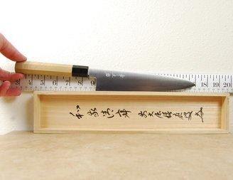 Konosuke MM Ginsan Gyuto 210mm