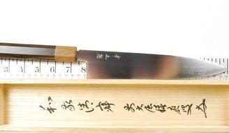 Konosuke MM Ginsan Gyuto 240mm Ebony