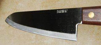 Kunimitsu Gyuto 195mm