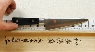 MAC Honesuki Boning Knife 6