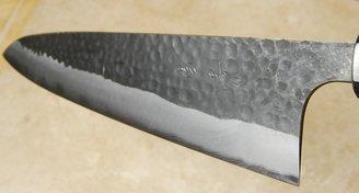Masakage Koishi Gyuto 270mm