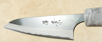 Masakage Mizu Petty 130mm
