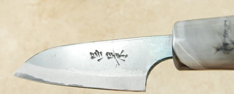 Masakage Mizu Petty 75mm