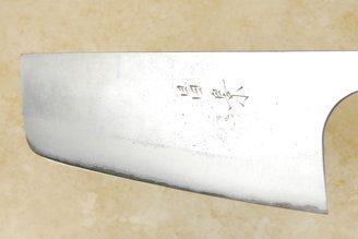 Masakage Yuki Nakiri 165mm