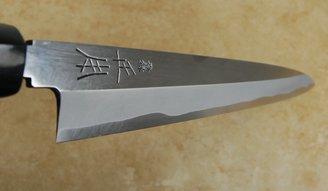 Masamoto KK Yanagiba 300mm