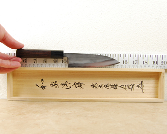 Matsubara Blue #2 Nashiji Tall Petty 130mm