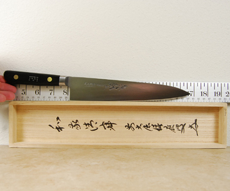 Misono Swedish Gyuto 210mm