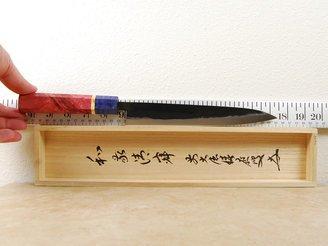 Moritaka AS Custom Petty 210mm