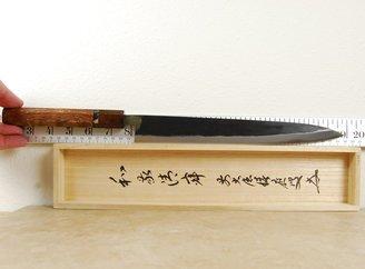 Moritaka AS Custom Sujihiki 270mm