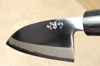Nishida White #1 Polished Ko Bocho 120mm