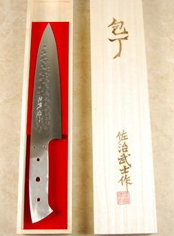 Saji R2 Western Gyuto 210mm No Handle