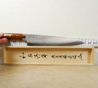 Saji Rainbow Damascus B#2 Gyuto 240mm