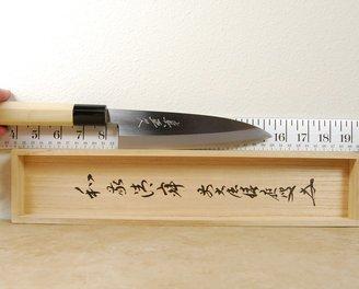 Sakai White #2 Funayuki 180mm