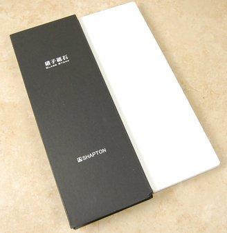 Shapton GlassStone 8000 Grit
