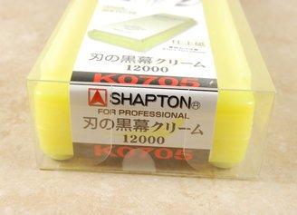 Shapton Pro 12000x