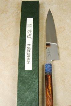 Sukenari Honyaki White #1 Gyuto 240mm
