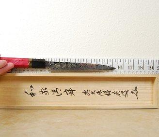 Sukenari ZDP189 Petty 160mm