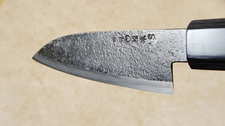Takeda Classic Mini Petty